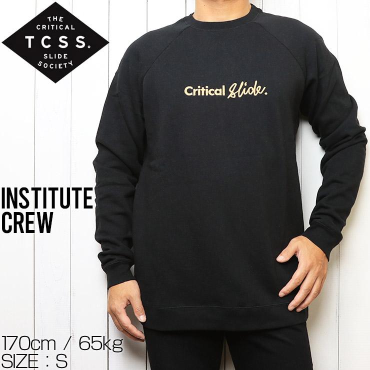 TCSS ティーシーエスエス INSTITUTE CREW  スウェットトレーナー FC1854 BLACK