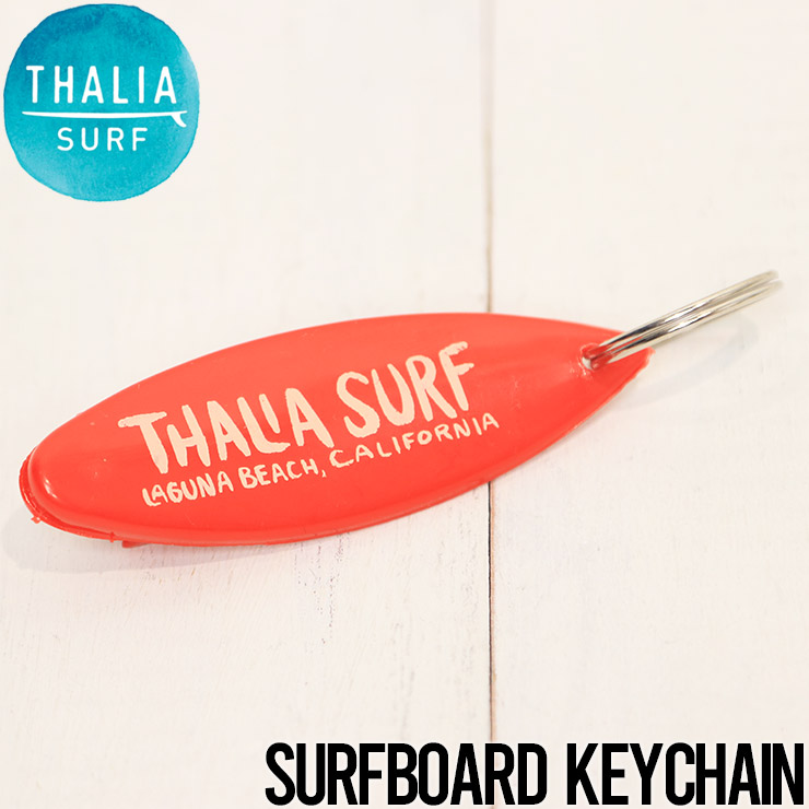 [クリックポスト対応] THALIA SURF タリアサーフ SURFBOARD KEYCHAIN キーチェーン キーホルダー