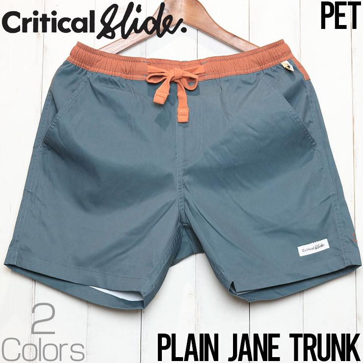 [訳あり商品] Critical Slide クリティカルスライド TCSS ティーシーエスエス PLAIN JANE TRUNK BOARD SHORT ボードショーツ BS2101