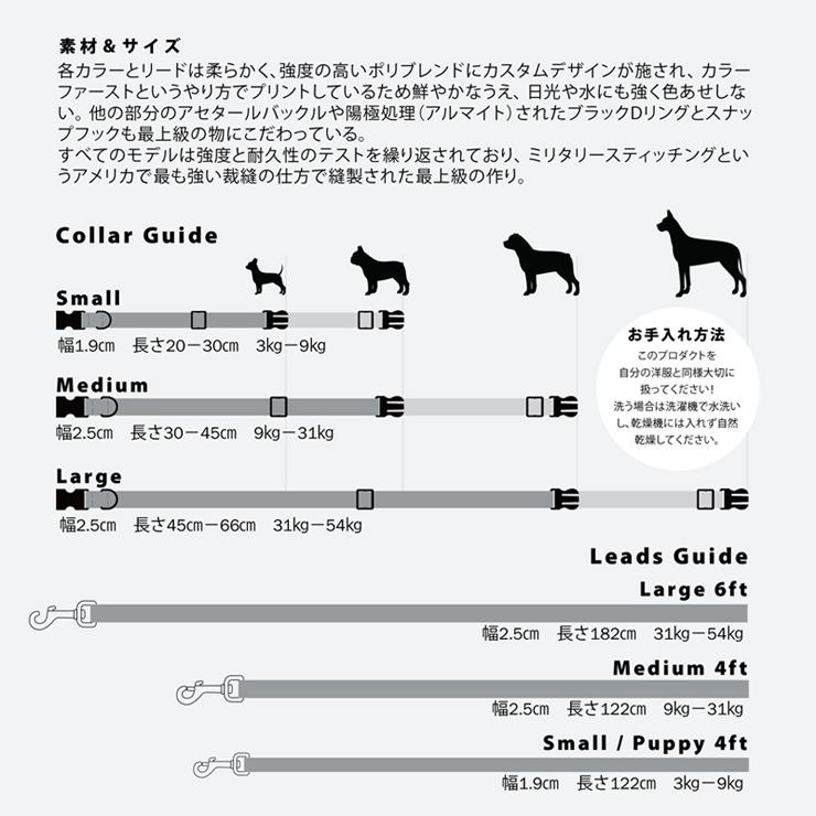 【送料無料】 Leeds Dog Supply リーズドッグサプライ COLLOR 首輪 LUAU Mサイズ
