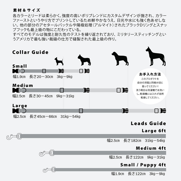 【送料無料】Leeds Dog Supply リーズドッグサプライ COLLAR 首輪 SHASTA Mサイズ