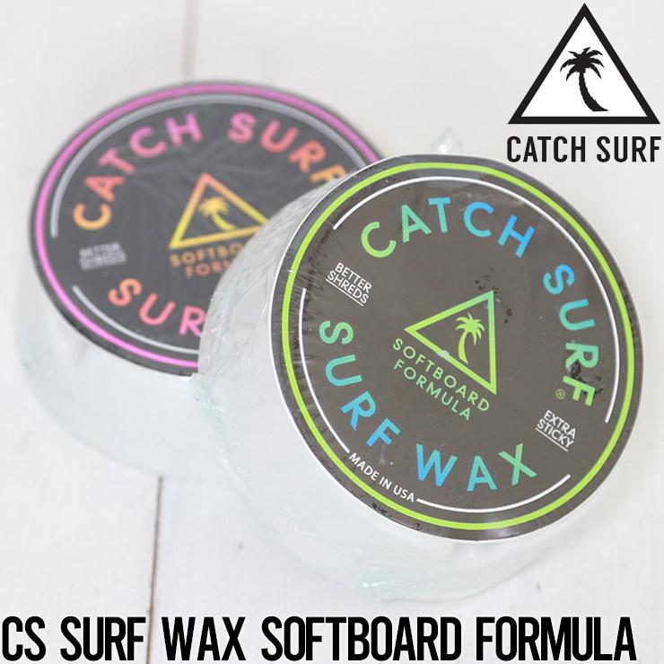 【送料無料】 CATCH SURF キャッチサーフ CS SURF WAX SOFTBOARD FORMULA スポンジボード用サーフワックス [FB]