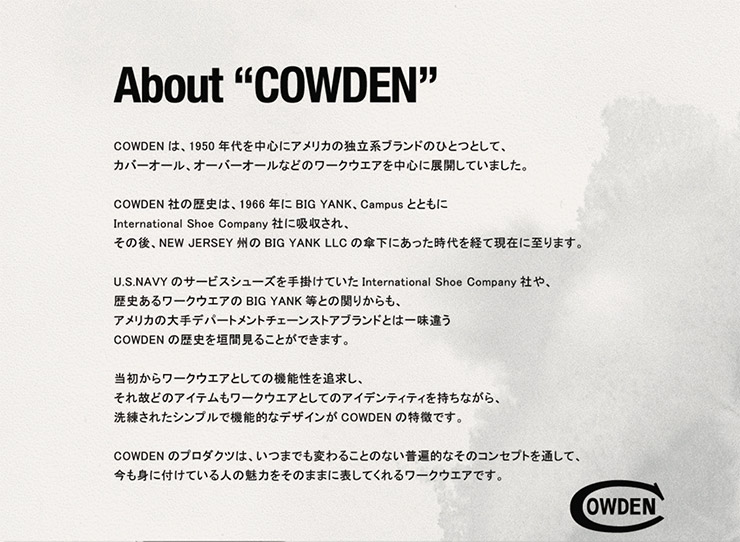 Cycle Zombies サイクルゾンビーズ Cycle Zombies x COWDEN CALIFORNIA VEST ベスト CZ-CWVST-001