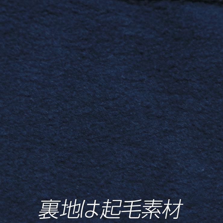 [クリックポスト対応] Deus Ex Machina デウスエクスマキナ CONNER NEW STANDARD SWEAT トレーナー DMF78735