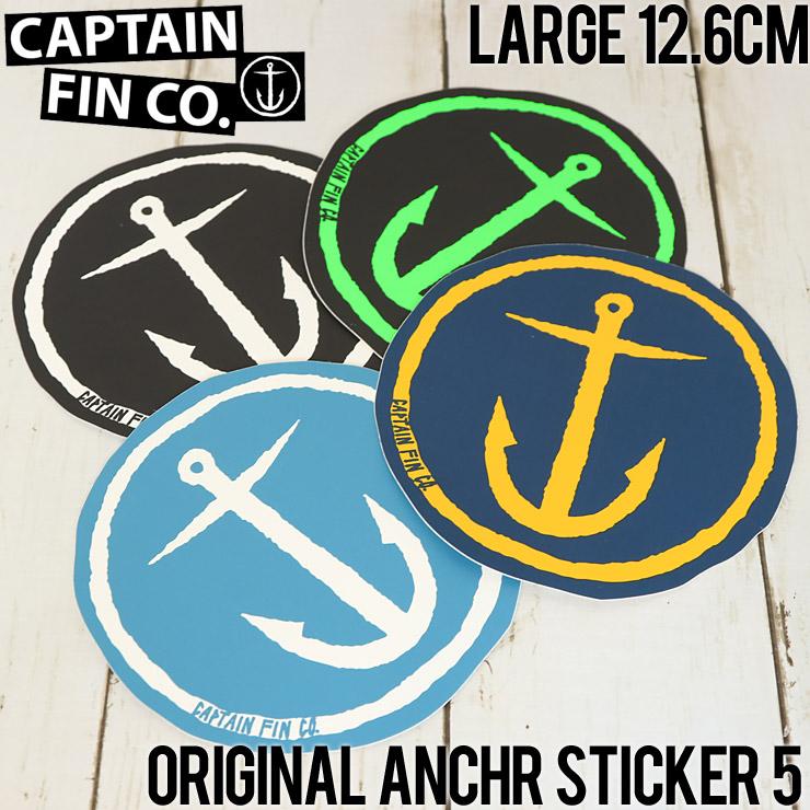 [クリックポスト対応] CAPTAIN FIN ORIGINAL ANCHR STICKER 5 ステッカー大 CFA6811506