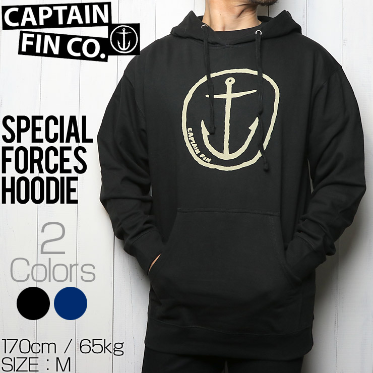 CAPTAIN FIN キャプテンフィン SPECIAL FORCES HOODIE プルオーバーパーカー CF173508