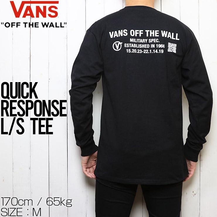 [クリックポスト対応] VANS ヴァンズ バンズ QUICK RESPONSE L/S TEE ロングスリーブTEE ロンT VN0A54DJBLK