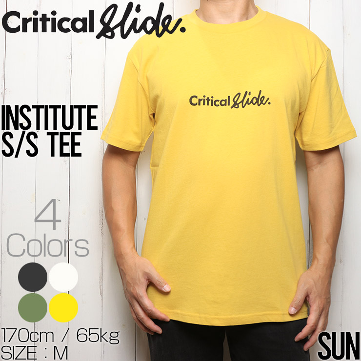 [クリックポスト対応] Critical Slide クリティカルスライド TCSS ティーシーエスエス INSTITUTE S/S TEE 半袖Tシャツ TE2005