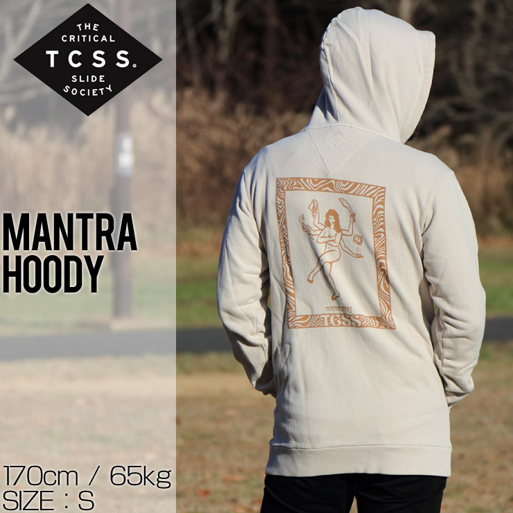 TCSS ティーシーエスエス MANTRA HOODY ジップパーカー The Critical Slide Society SWF1706