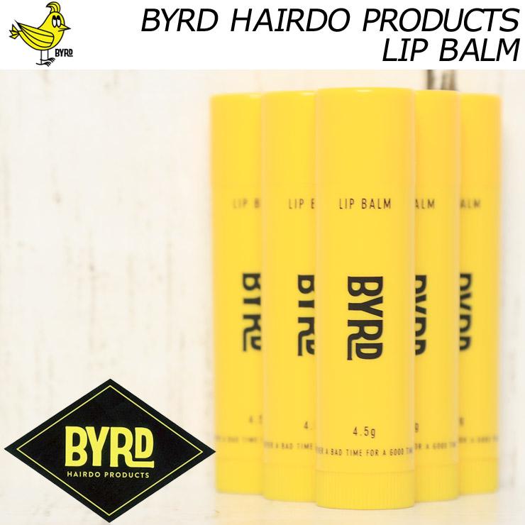[クリックポスト対応] BYRD バード LIP BARM リップバーム #67738