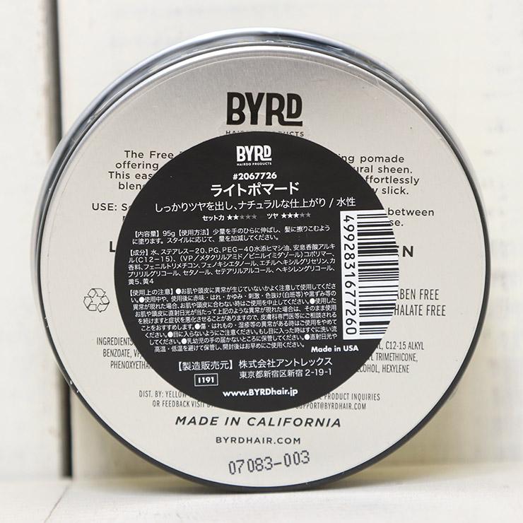 [クリックポスト対応] BYRD バード LIGHT POMADE 3.35OZ 99g ライト ポマード