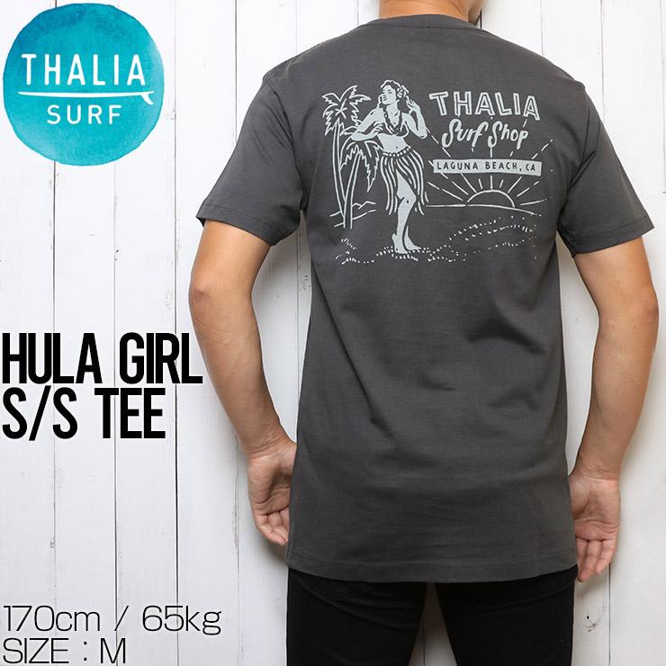 [クリックポスト対応] THALIA SURF タリアサーフ HULA GIRL S/S TEE 半袖Tシャツ