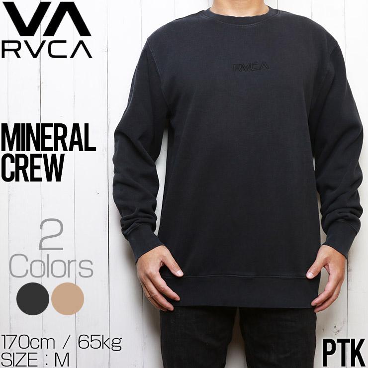 RVCA ルーカ MINERAL CREW スウェット クルートレーナー AVYFT00113