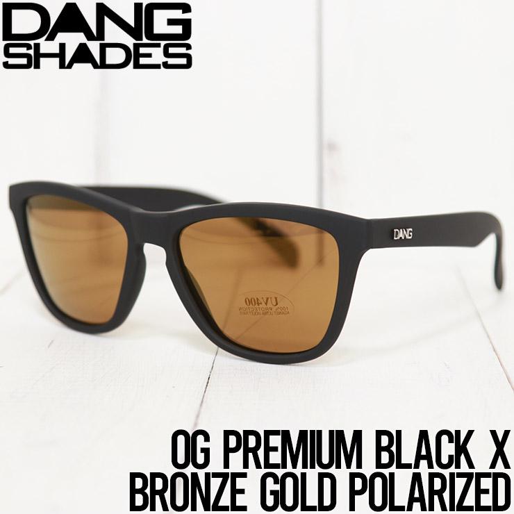 [クリックポスト対応] DANG SHADES ダンシェイディーズ OG PREMIUM BLACK X BRONZE GOLD POLARIZED 偏光サングラス