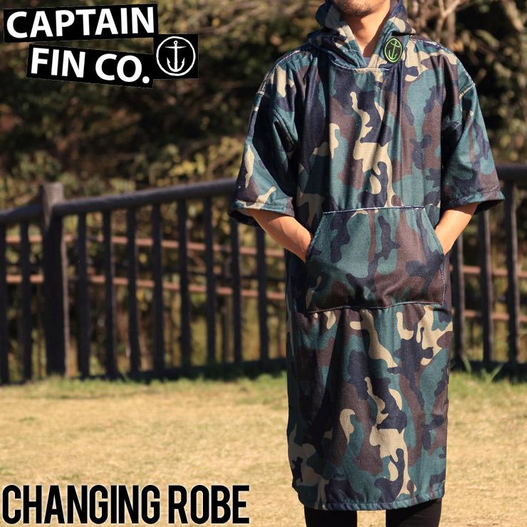 CAPTAIN FIN キャプテンフィン CHANGING ROBE お着替えポンチョ CX182005 CAMO