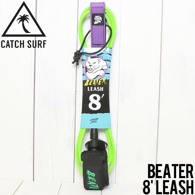 CATCH SURF キャッチサーフ BEATER 8' LEASH リーシュコード BLEASH GREEN