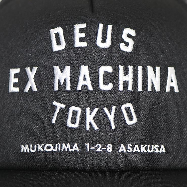 【送料無料】 Deus Ex Machina デウスエクスマキナ TOKYO ADDRESS TRUCKER CAP メッシュキャップ トラッカーキャップ DMW47840