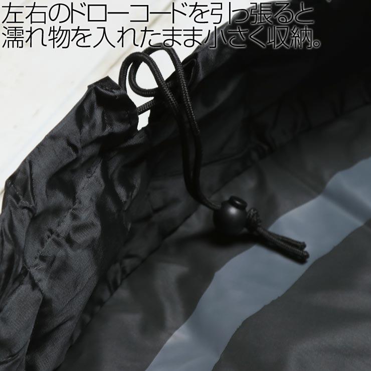 [クリックポスト対応] CAPTAIN FIN キャプテンフィン CHANGE MAT お着替えマット CX182007