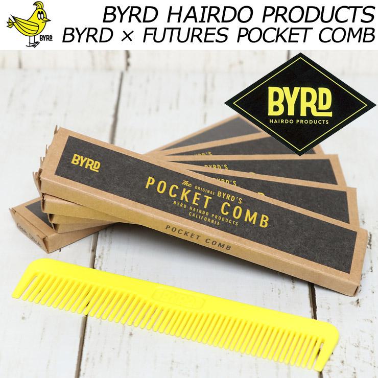 [クリックポスト対応] BYRD × FUTURES POCKET COMB バード ポケットコーム