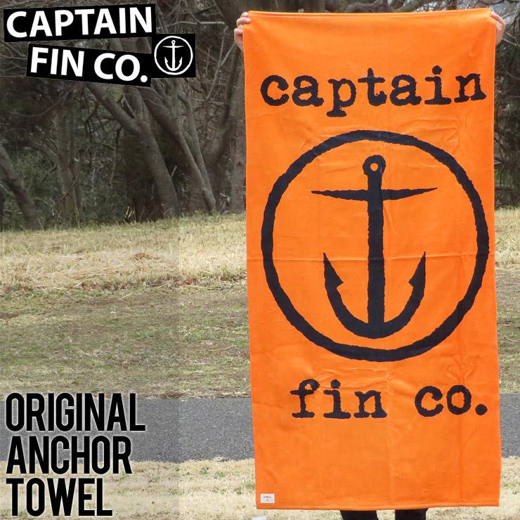 CAPTAIN FIN キャプテンフィン ORIGINAL ANCHOR TOWEL ビーチタオル CA171091