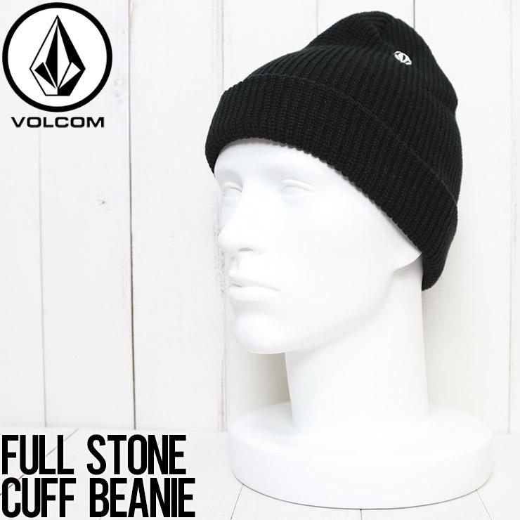 [クリックポスト対応] VOLCOM ボルコム FULL STONE CUFF BEANIE カフビーニー ニットキャップ D5831510