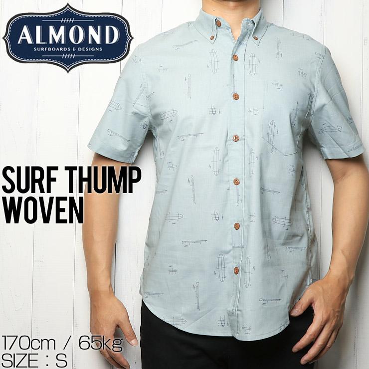 [クリックポスト対応] ALMOND SURF アーモンドサーフ SURF THUMP WOVEN 半袖シャツ