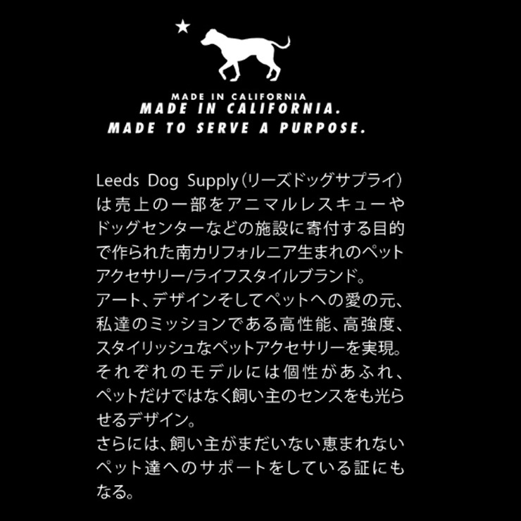 【送料無料】Leeds Dog Supply リーズドッグサプライ COLLAR 首輪 COCO Sサイズ