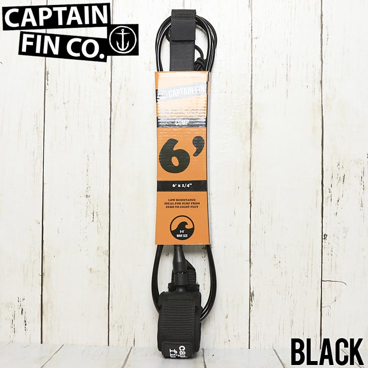 【送料無料】 CAPTAIN FIN キャプテンフィン SHRED CORD 6'COMP リーシュコード CX182001 [FB]