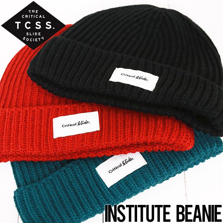 [クリックポスト対応] TCSS ティーシーエスエス INSTITUTE BEANIE カフビーニー ニットキャップ HW2011