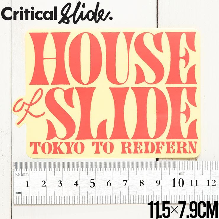 【送料無料】Critical Slide クリティカルスライド TCSS ティーシーエスエス STICKER ステッカー The Critical Slide Society STICKV9 #1