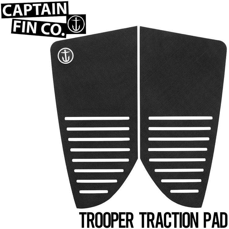 【送料無料】 CAPTAIN FIN キャプテンフィン TROOPER TRACTION PAD デッキパッド CX202002 [FB]