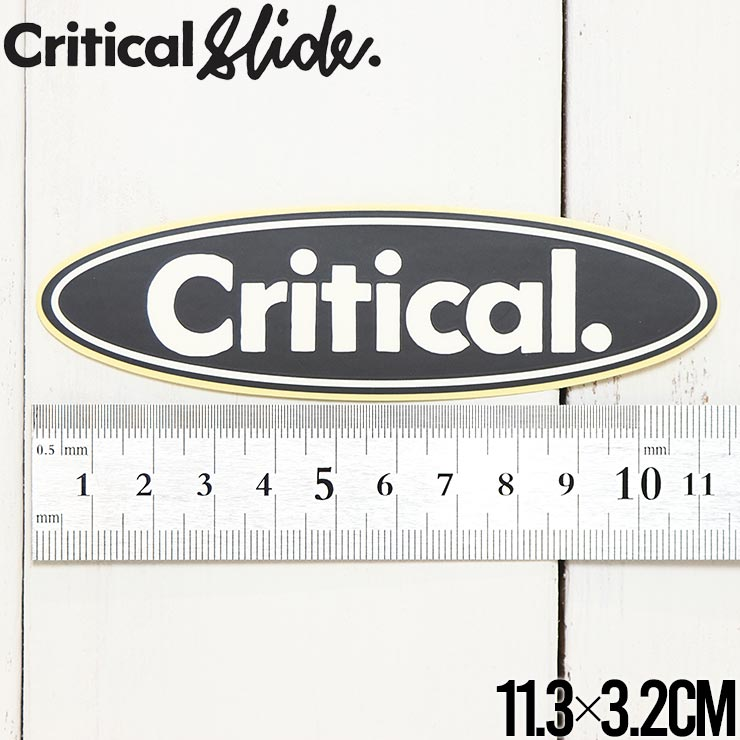 【送料無料】Critical Slide クリティカルスライド TCSS ティーシーエスエス STICKER ステッカー The Critical Slide Society STICKV9 #12