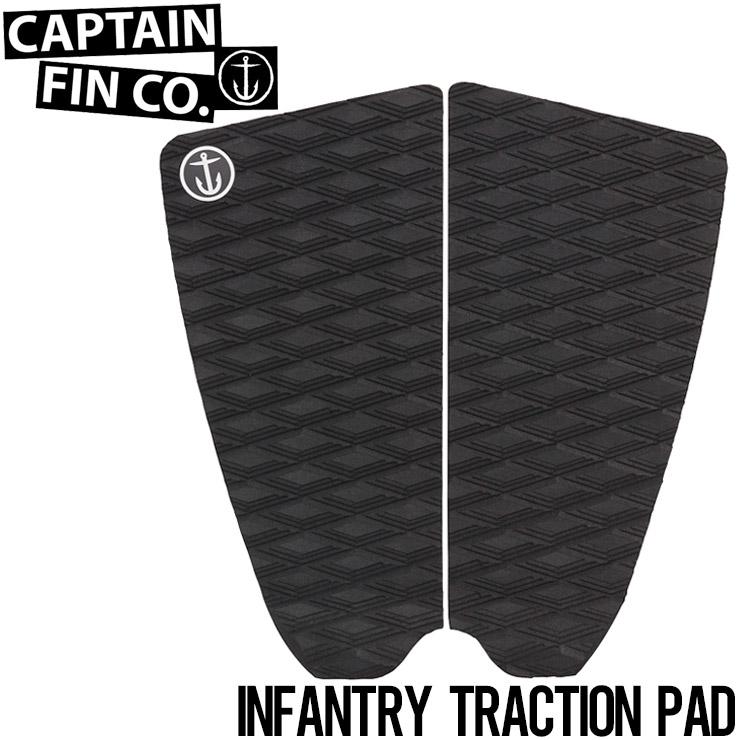 【送料無料】 CAPTAIN FIN キャプテンフィン INFANTRY TRACTION PAD デッキパッド CX202001 [FB]