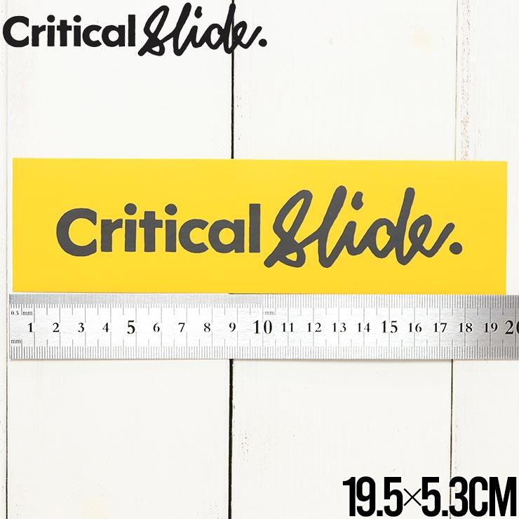 【送料無料】Critical Slide クリティカルスライド TCSS ティーシーエスエス STICKER ステッカー The Critical Slide Society STICKV9 #4