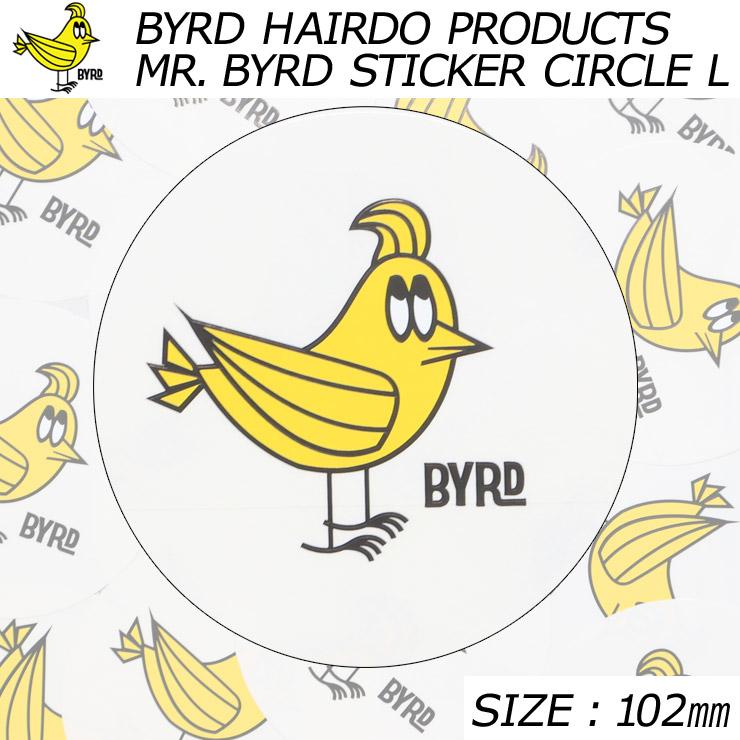 [クリックポスト対応] BYRD バード MR. BYRD STICKER CIRCLE L ステッカー