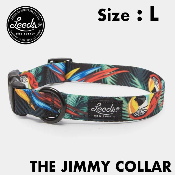 [クリックポスト対応] Leeds Dog Supply リーズドッグサプライ COLLOR 首輪 JIMMY Lサイズ