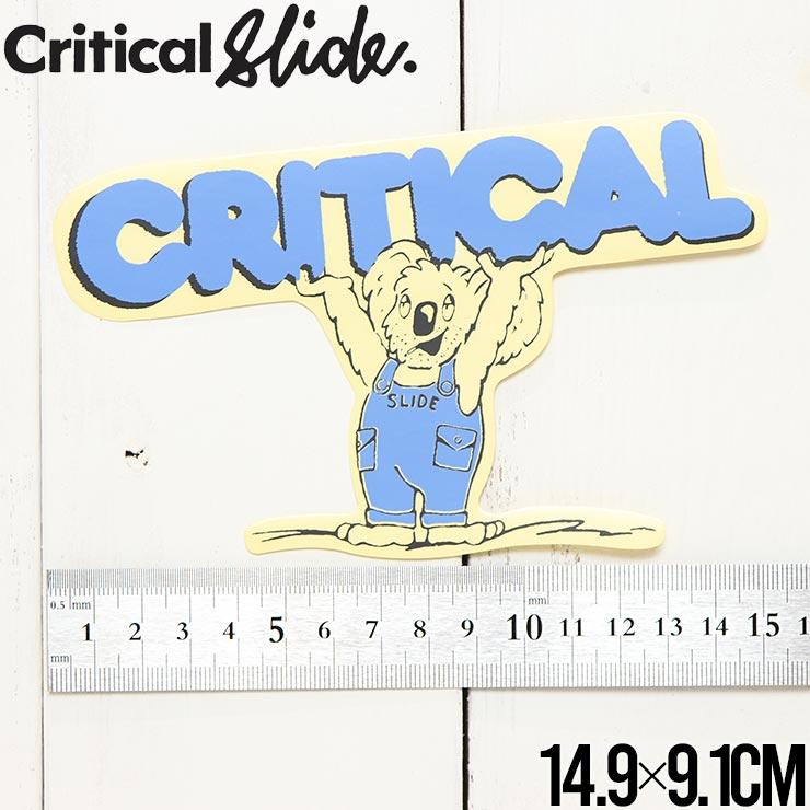 【送料無料】Critical Slide クリティカルスライド TCSS ティーシーエスエス STICKER ステッカー The Critical Slide Society STICKV9 #7