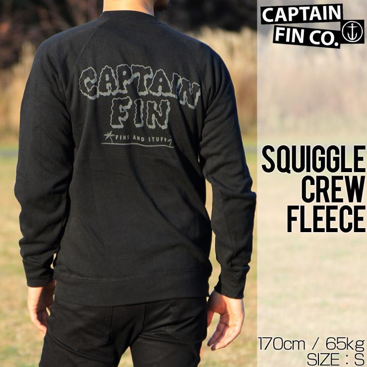 CAPTAIN FIN キャプテンフィン SQUIGGLE CREW FLEECE トレーナー CF184001