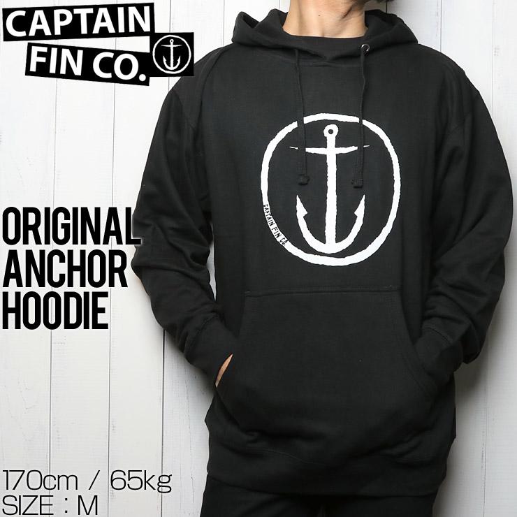 CAPTAIN FIN キャプテンフィン ORIGINAL ANCHOR HOODIE プルオーバーパーカー CF174331