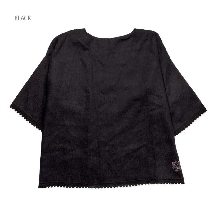 Katie(ケイティ) ASYLUM over blouse
