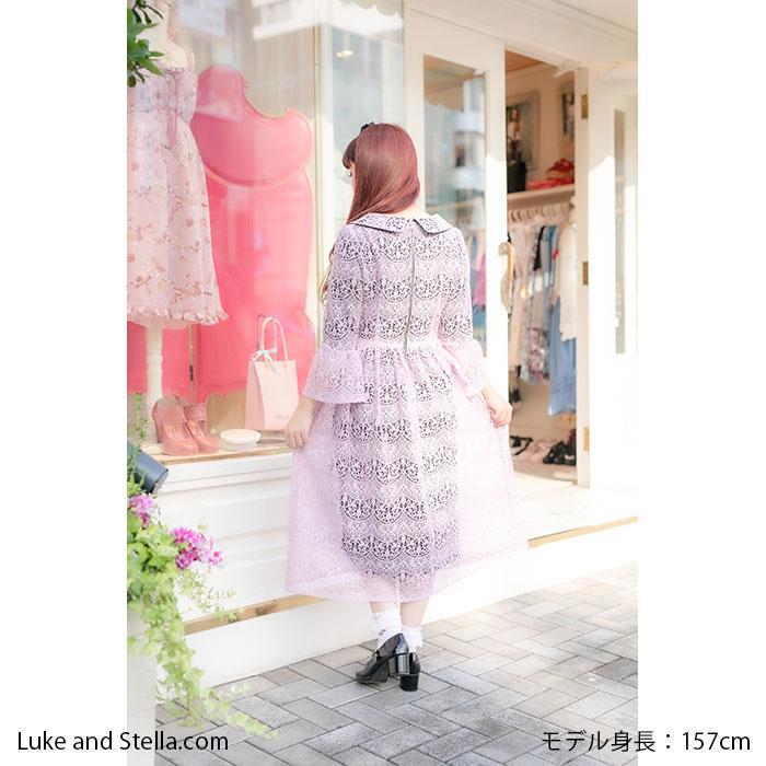 MILK(ミルク) メレンゲ doll dress