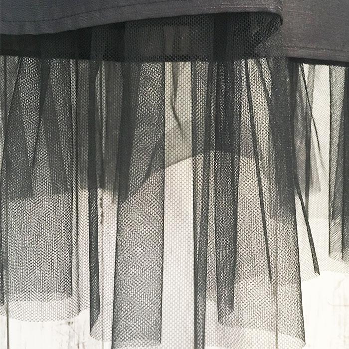 MILK(ミルク) Aurora スカート