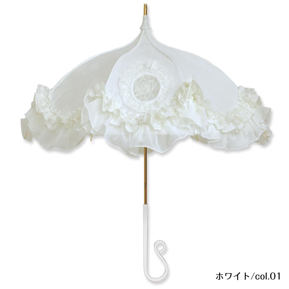 ノーブルローズ | パゴダ日傘・晴雨兼用・レディース