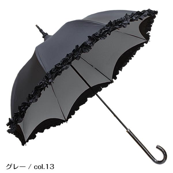 ボンボン | パゴダ傘・レディース・晴雨兼用・UVカット