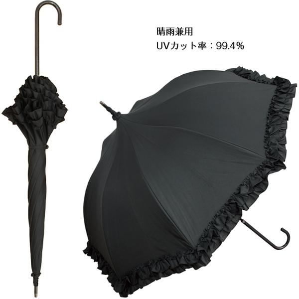 ドリーミィタロット | パゴダ傘・レディース・晴雨兼用・UVカット