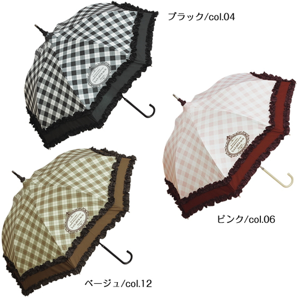ロワイヤル カロー | パゴダ傘・レディース・晴雨兼用・UVカット