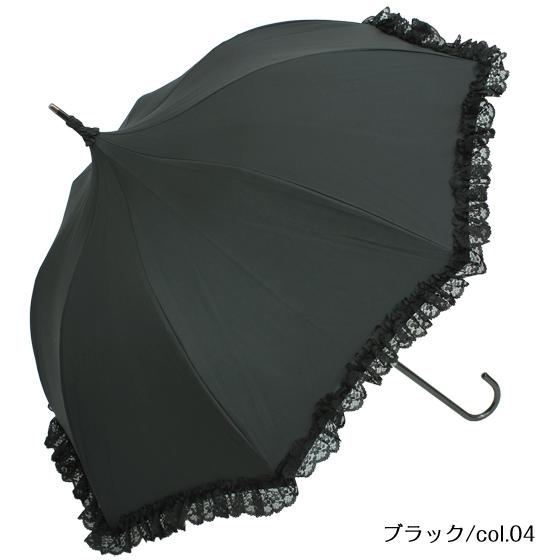 マリス ド ランジュ   パゴダ傘・レディース・晴雨兼用・UVカット