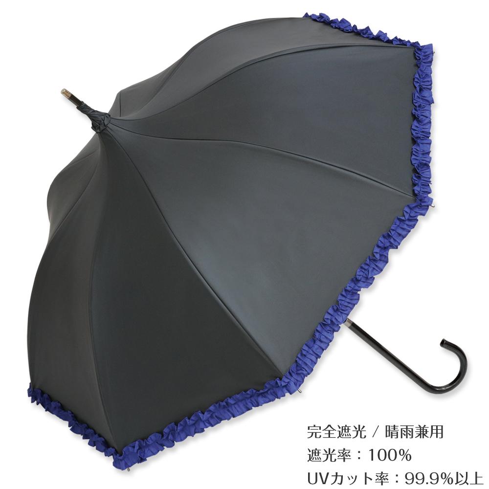 星降る夜の傘 | パゴダ傘・レディース・完全遮光・晴雨兼用・UVカット