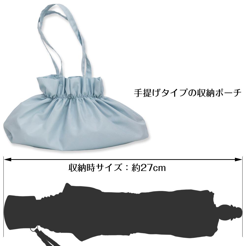 プチフェリーチェ | ミニ折りたたみパゴダ傘・晴雨兼用・UVカット・レディース