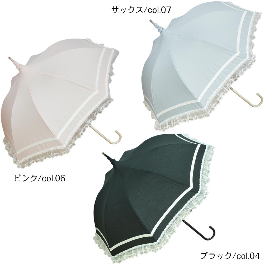 【48%OFF】ミスティックドルチェ | パゴダ日傘・晴雨兼用・レディース